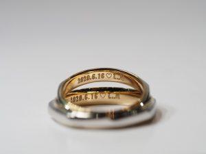指輪内側の文字